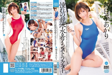 DV-1133 Akari Asahina Swimsuit Instructor Of Longing