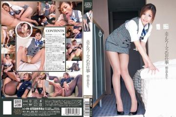 DV-1382 Akari Asahina Work Of Hotels Woman