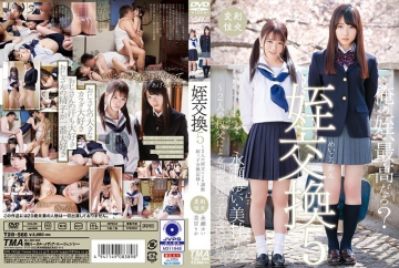 T-28566 Torture Accompaniment Exchange Record ~ Nagase Yui Mikan Rika By Uncle Exchange 5 To 2 Uncle