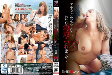 JKSR-303 I'm Sorry ….I Was Tossed Down. [Sara] G Cup Saijo Sara