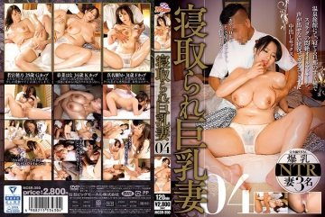 MCSR-350 Cuckold Busty Wife 04