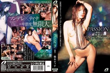 XV-532 Tina Yuzuki – Miss Heat – PASSION