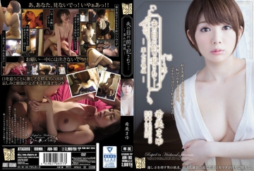ADN-103 Being Fucked In Front Of The Husband Of The Eye – Distorted Retaliation Nozomi Eyebrows