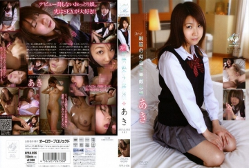 APAA-036 It Amazing ~! Autumn Suit Uniforms Lovely Daughter