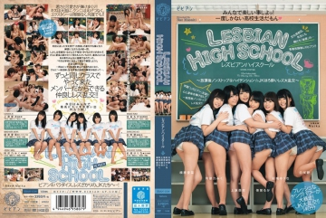 BBAN-034 Lesbian High School – After School Non-stop & High Tension ☆ JK Tipsy Lesbian Gangbang ~