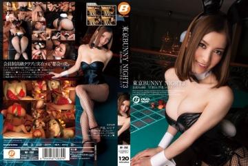 BF-252 Tokyo BUNNY NIGHT 3 Ashina Urea