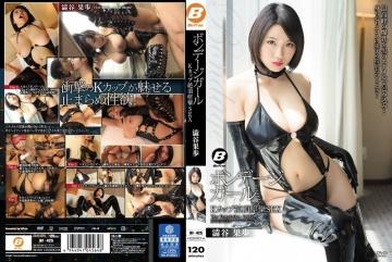 BF-425 Bondage Girl K Cup Climax Convulsions SEX Shibuya Kaho