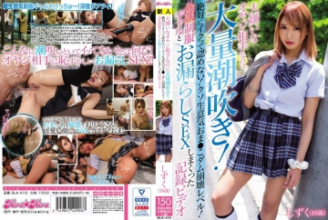 BLK-419 Massive Squirting Even Though I Hate Father!Never Accept Iku!Fucking Cheeky ● This Dam Collapse Level!Record Video Of Blond Uniform Gal And Peeing SEX