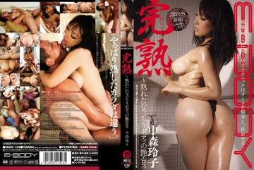 EBOD-133 Reiko Nakamori Eros Luster Of The Body Geographical ~Tsu ~Tsu No Ripe – Ripe