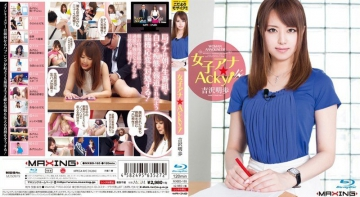 MXBD-185 Female Anchor – Acky! Akiho Yoshizawa