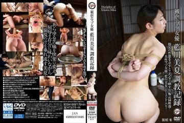 BDSM-068 Masochistic Actress Aikawa Minatsu Torture Record