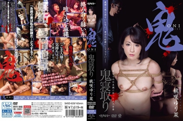 SMSD-020 Female Wife Who Got Mad On Onslaught Betrayal Yomo Momasaki