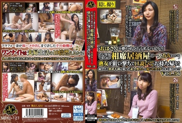 """MEKO-127 """"Why Are You Trying To Get An Old Lady Like Me Drunk?"""" This Izakaya Bar Was Filled With Young Men And Women Having Fun, But We Decided To Pick Up This Mature Woman Drinking By Herself And Took Her Home! This Amateur Housewife Was Filled With Lust And Loneliness But Her Dry And Desolate Body Was Wet And Dripping And Ready For Fucking!! vol. 36"""