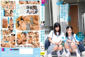 DIY-049 I Want To Remember The Child Making ● Pregnancy Record Of The Father And The Daughter Of The Students Good Friend Sister