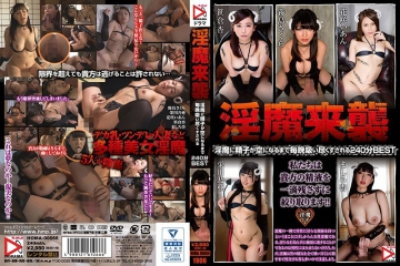 HOMA-066 Imma Follows Up 240 Minutes BEST To Suck Up Every Night Until The Sperm Is Empty In Imma