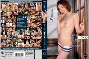 IDBD-484 BOX8 Time Haneda Acme Go Ai Haneda SWEET