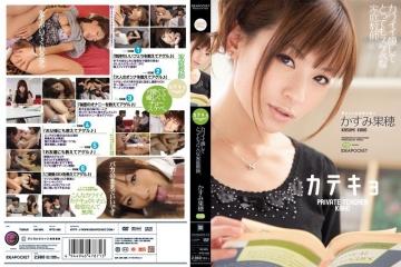 IPTD-565 Kaho Kasumi Tutor Katekyo You Look Very Cute Lewd
