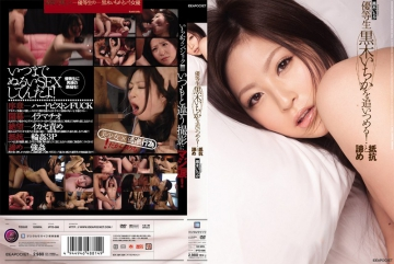 IPTD-586 Kuroki Ichihate Track Down The Honor Student! Give Up Resistance And