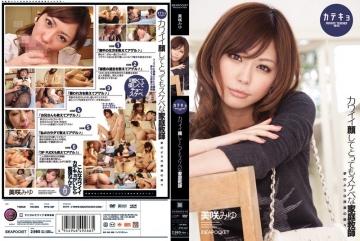 IPTD-597 Miyu Misaki Lewd Tutor You Face Katekyo Very Cute