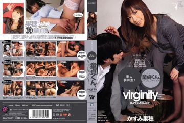 IPTD-602 Amateur Participation! Virgin-kun, I ~ Ira~tsu Person! Kaho Kasumi