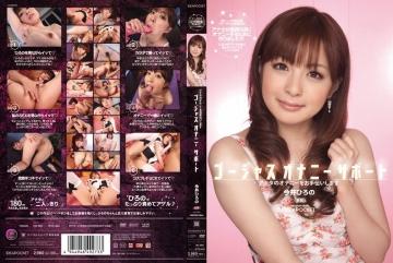 IPTD-604 Hirono Imai Gorgeous Masturbation Masturbation Can Help You Support Your