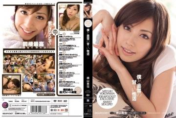 IPTD-617 Miyuki Miyuki Yokoyama Seikatsu Well Of Me And Sweet
