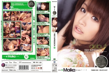 IPTD-620 First Impression Maika