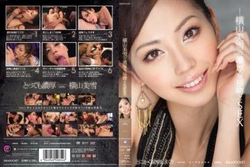 IPTD-637 SEX Kiss And A Thick Miyuki Yokoyama