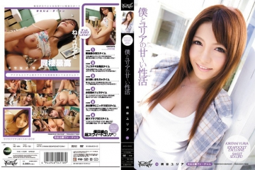 IPTD-725 Kiriya Has A Sweet Julia Seikatsu Of Me And Julia