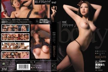 IPTD-774 Minori Hatsune SEX BODY Ultimate And The Highest