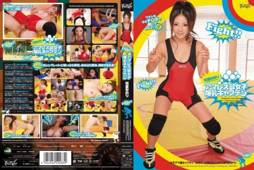 IPTD-869 Minori Hatsune Busty Girls Captain Amaresu Section