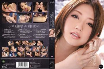 IPTD-941 SEX kiss and a thick Ai Haneda