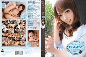 IPTD-980 Kaede Fuyutsuki Activity Radioactive Sweet Maple And I