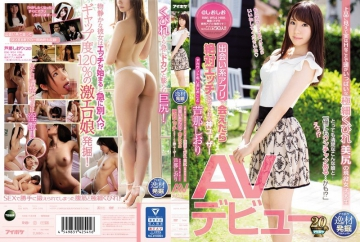 IPX-376 An Active Female College Student With A Beautiful Buttocks That Is Full Of Head And Looks Like An Elegance That Is Really H. God User Account Name 'Shioshio' That Will Absolutely Etch If You Can Meet With A Dating App AV Debut