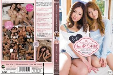 IPZ-059 Minori Hatsune Sakura See Here Too Sweet Cohabitation Boyne Inclusive Minoru Cousin And Me