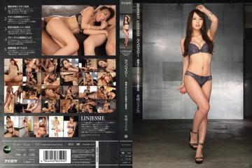 IPZ-429 The Underwear Fuck Jessica Kizaki Of Erotic Excellence Than Run Jesse Nude