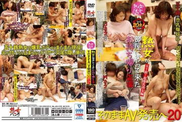 JJBK-022 Mature Woman Limited Mature Woman Came To The Room Takeaway Voyeur It Is Just For AV Sale 20 Fifty!Super Huge Breasts Mature Woman Kayo / J Cup / 58 Years Old Saiko / H Cup / 50 Years Old