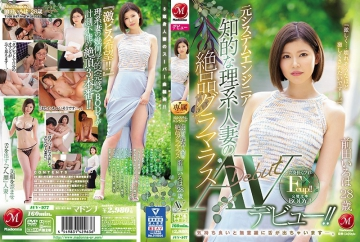 JUY-977 Former System Engineer An Exquisite Glamorous Intelligent Married Woman Iroha Maeda Is 28 Years Old AV Debut! ! If You Feel Good, Your Tongue Will Come Out Unconsciously.