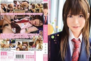 MIDD-611 Kiyomi Rei Cosplay School