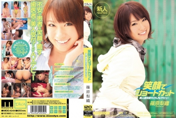MIDD-644 Mr. Shinohara AV Debut Pear Tissue Dental Receptionist With A Smile Beauty Shortcut