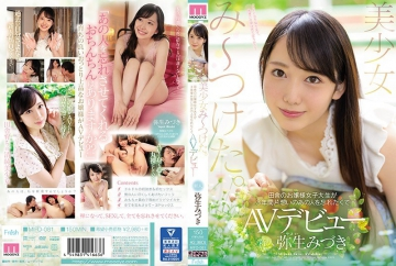 MIFD-081 I Put On A Beautiful Girl. A Country Girl Student Wants To Forget That Person Of Unrequited Love For Three Years, AV Debut Mizuki Mizuki
