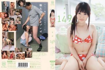 MUM-001 Mao 149cm