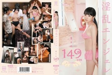 MUM-028 Marin 149cm