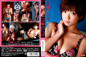ECR-0059 Erotic Cute 2 / Sakura Mana
