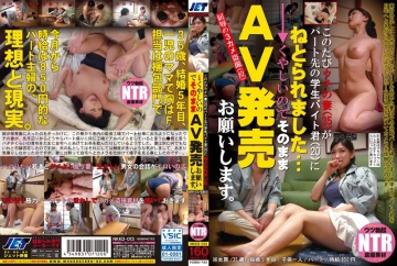NKKD-013 Because, Of My Wife (35) … Was Cuckold In Part The Destination Of Student Byte-kun (20) Mortifying Thank You As It Is AV Released.