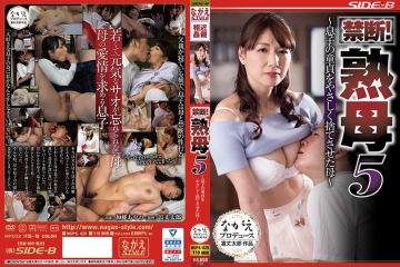 NSPS-829 Forbidden! Mature Mother 5-Mother Who Gently Dumped Son's Virgin-Ayano Kato