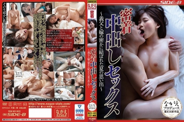 NSPS-837 Close-up Creampie Sex -Summer Memories Ties Secretly Between Father-in-law And Bride-Rui Hizuki