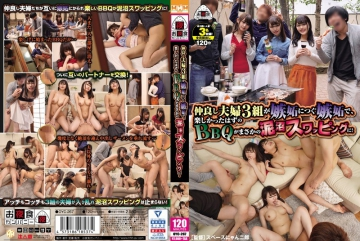 OYC-267 Good Friend Couple 3 Pairs Are Insulting, And The Supposedly Enjoyable BBQ Is For A Sudden Swamp Swapping!