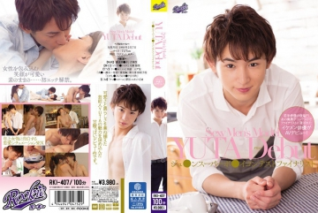 RKI-407 Jeu ● Nsupabo ● Lee Contest Finalists Sexy Men'S Model YUTA Debut YUTA Kasumi Hateho
