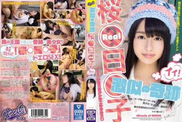 RKI-436 Super Similar Miracle Sakura ○ Day ○ Child Of